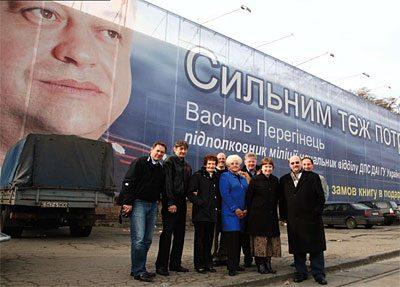 kiev_billboard