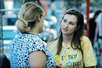 Sharing the gospel in Israel
