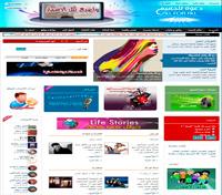 www callforall net arabiaksi