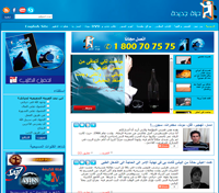 www.hayajadeda.com arabiaksi