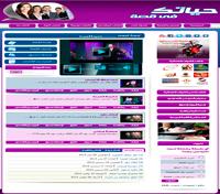 www.lifestorytv.com arabiaksi