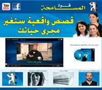 www.musamaha.com arabiaksi