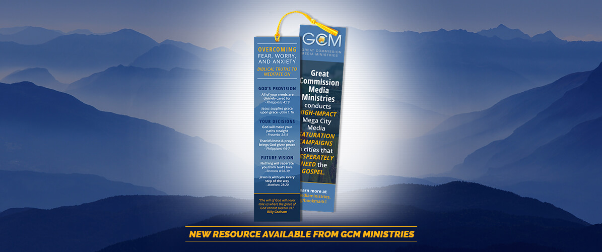 New Resource Avaialbe From GCM MInistries - Free Printable Bookmark