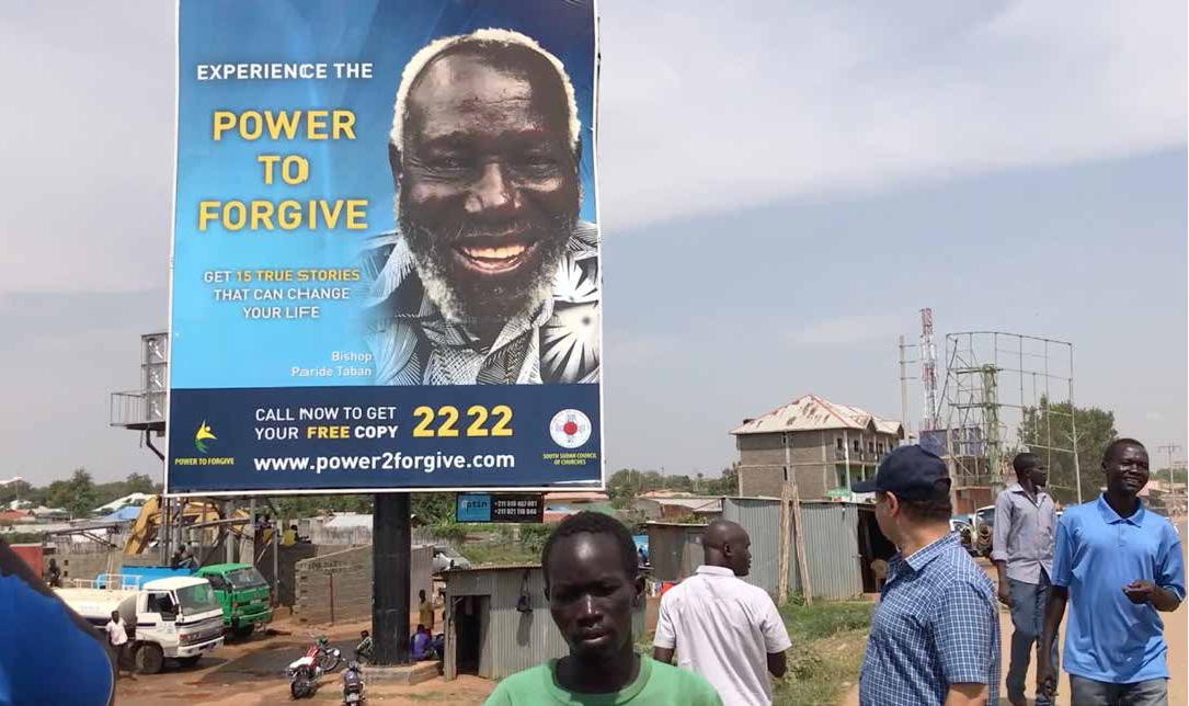 A giant billboard in the South Sudanese capital, Juba. These outdoor ads went up on day one throughout the city generating the first wave of calls.