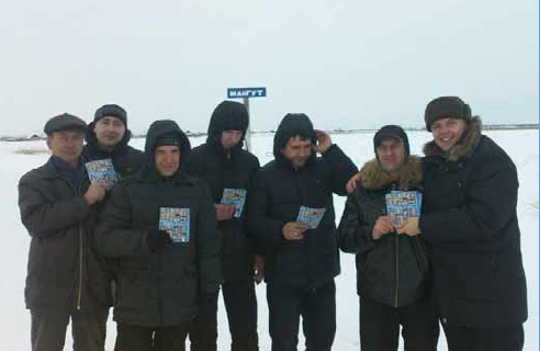 group-men-cold