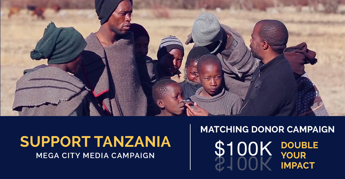 GCMM-Banner-Tanzania Support - option 1 - 08-19-19-iv2