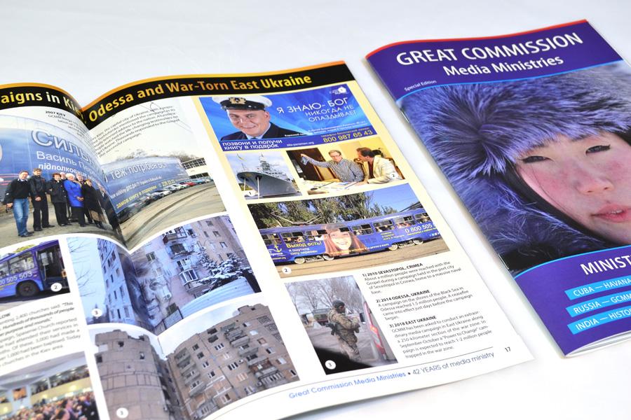 GCMM Magazines