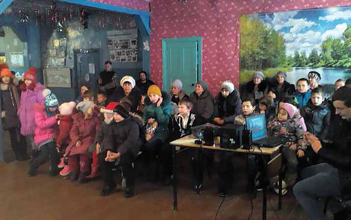 Evangelical Russian Church