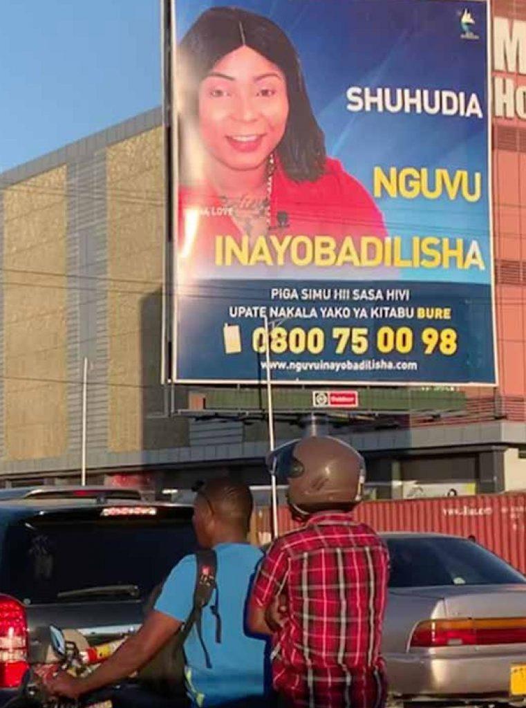GCM_Oct2019_Billboard_Tanzania